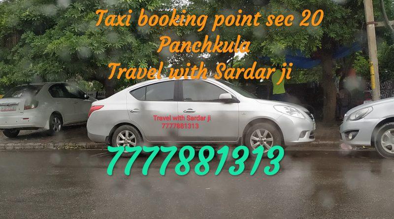 Taxi Booking point Panchkula 7777881313 / Panchkula taxis