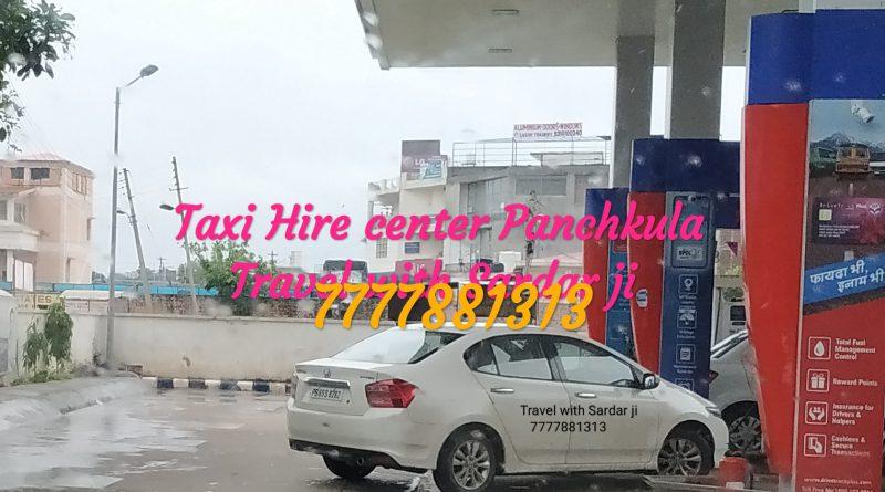 Taxi Booking centre Panchkula / Panchkula taxi Booking no 7777881313