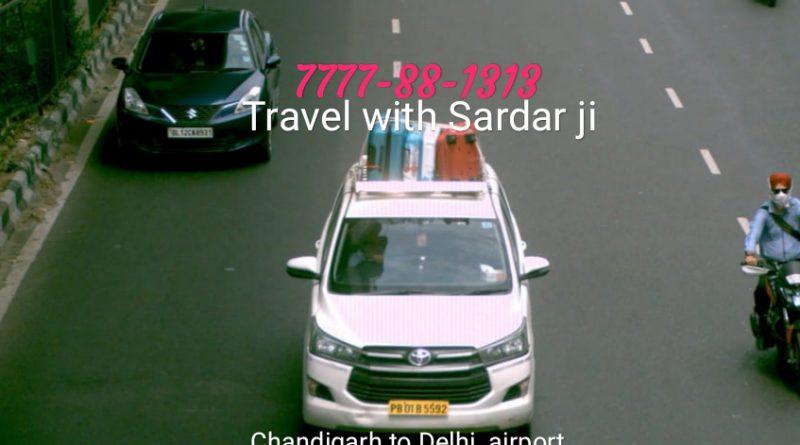 One way taxi Chandigarh se Delhi/ Airport taxi from Chandigarh se Delhi 7777-88-1313