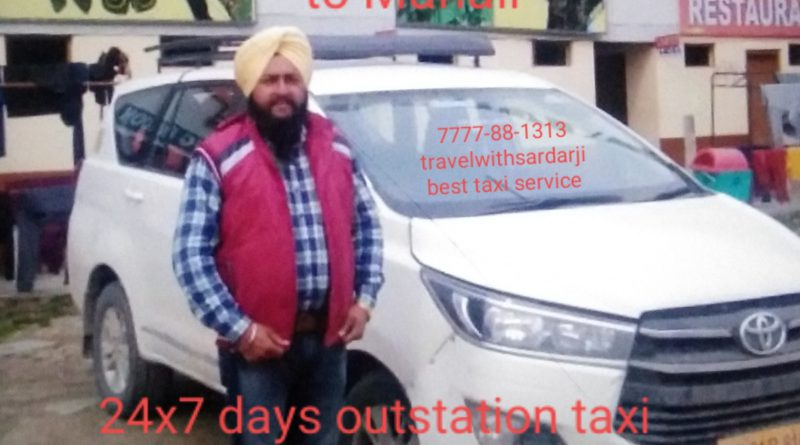 Hire taxi/cab from Chandigarh Airport to Manali | Book one way taxi/cab from Chandigarh Airport to Manali |Best price call 7777-88-1313