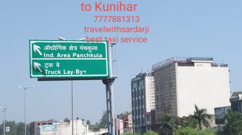 Taxi Chandigarh Airport to Kunihar | Taxi/cab Chandigarh Airport to Kunihar 7777-88-1313
