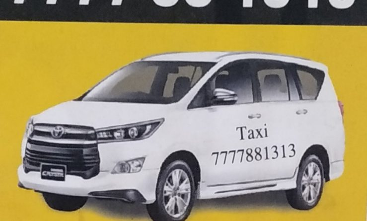 Taxi Chandigarh Airport to Dharamshala | 50% off | Book one way taxi/cab Chandigarh Airport to Dharamshala|Book taxi Dharamshala to Chandigarh| Call 7777881313 for best price