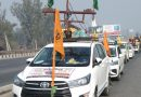 Hire taxi Bathinda to Zirakpur | best taxi service| Book one way taxi Zirakpur to Bathinda | Call 7777881313 for best fare