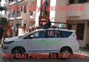 Hire taxi Pinjore to Bathinda | Book one way taxi/cab from Pinjore to Amritsar sahib 7777881313