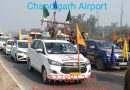 Best outstation taxi/cab from Chandigarh Airport | 50 % off | Book one way taxi from Chandigarh Airport | Call 7777-88-1313 for best price